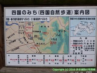 60-208愛媛県西条市