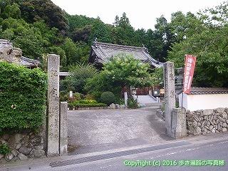 60-209愛媛県西条市妙雲寺