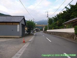 60-210愛媛県西条市
