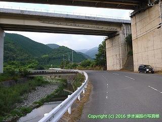 60-211愛媛県西条市松山自動車道高架下