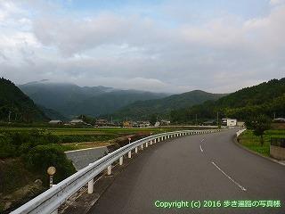 60-213愛媛県西条市