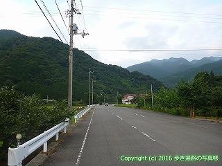 60-220愛媛県西条市