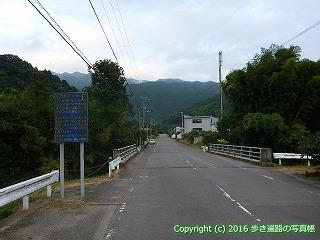 60-221愛媛県西条市