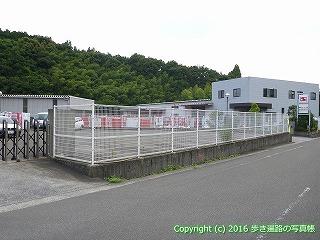 60-225愛媛県西条市