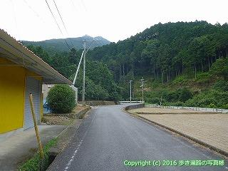 60-230愛媛県西条市