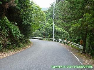 60-235愛媛県西条市