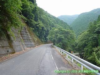 60-237愛媛県西条市