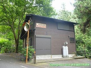 60-241愛媛県西条市