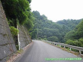 60-242愛媛県西条市