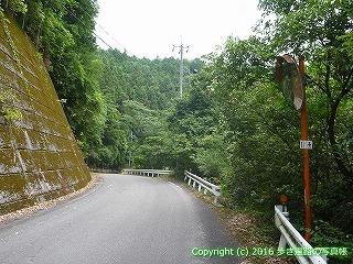 60-243愛媛県西条市