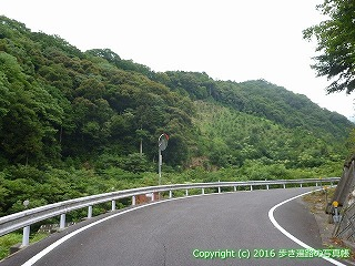 60-256愛媛県西条市