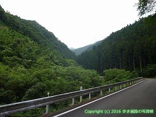 60-257愛媛県西条市