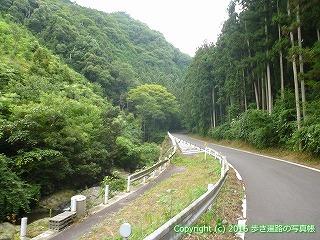 60-258愛媛県西条市