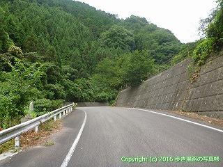 60-261愛媛県西条市