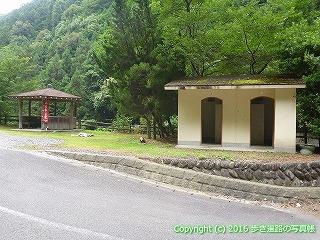 60-264愛媛県西条市25.4k地点休憩所