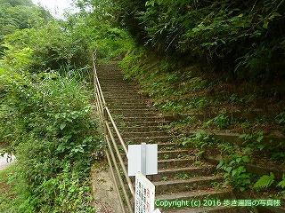60-270愛媛県西条市