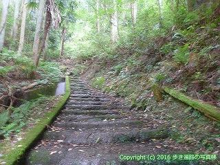 60-272愛媛県西条市
