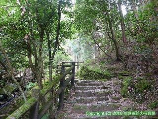60-296愛媛県西条市