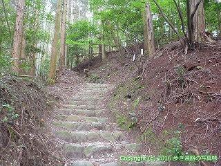 60-306愛媛県西条市