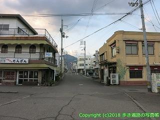 6001-003愛媛県西条市