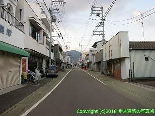 6001-005愛媛県西条市