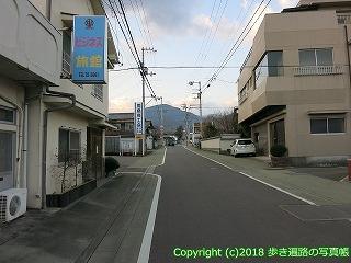 6001-007愛媛県西条市