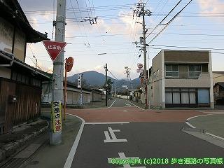 6001-008愛媛県西条市