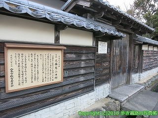 6001-009愛媛県西条市