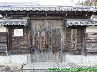 6001-010愛媛県西条市