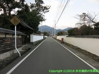 6001-011愛媛県西条市