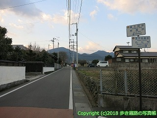 6001-012愛媛県西条市