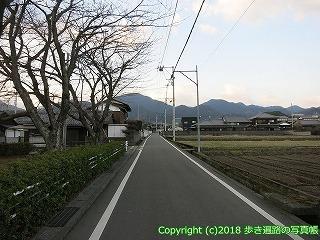 6001-014愛媛県西条市