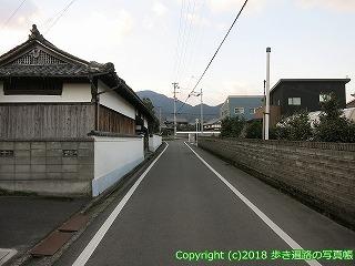 6001-016愛媛県西条市