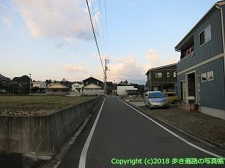 6001-019愛媛県西条市