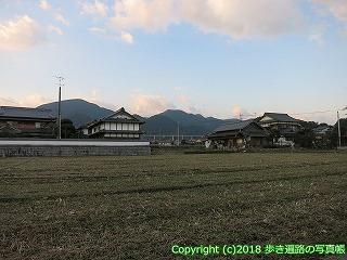 6001-020愛媛県西条市