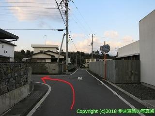 6001-021愛媛県西条市