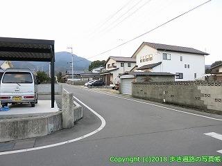6001-022愛媛県西条市