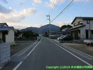 6001-024愛媛県西条市