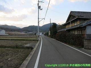 6001-025愛媛県西条市