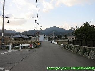 6001-026愛媛県西条市