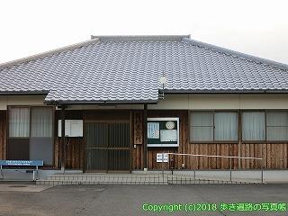 6001-030愛媛県西条市