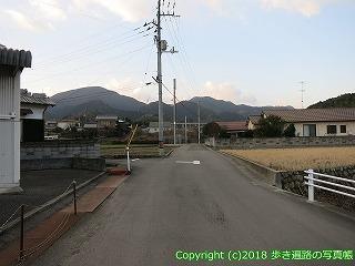 6001-031愛媛県西条市