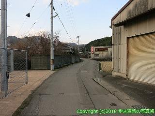 6001-032愛媛県西条市