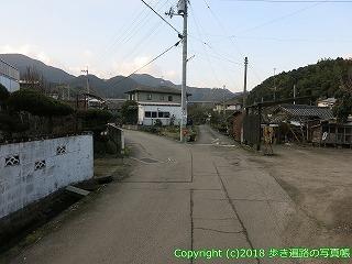 6001-033愛媛県西条市