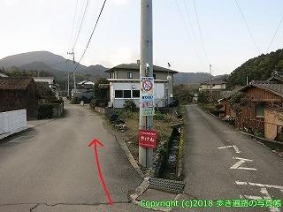 6001-034愛媛県西条市
