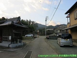 6001-035愛媛県西条市