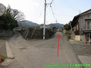 6001-036愛媛県西条市
