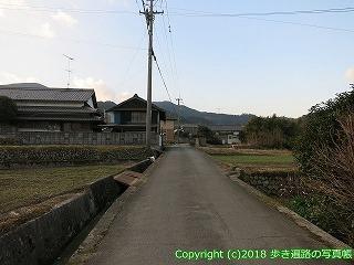 6001-038愛媛県西条市