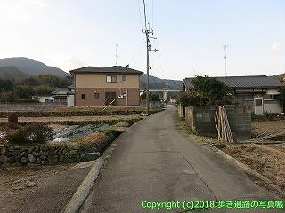 6001-039愛媛県西条市