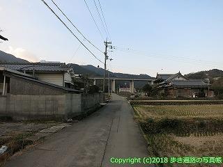 6001-040愛媛県西条市